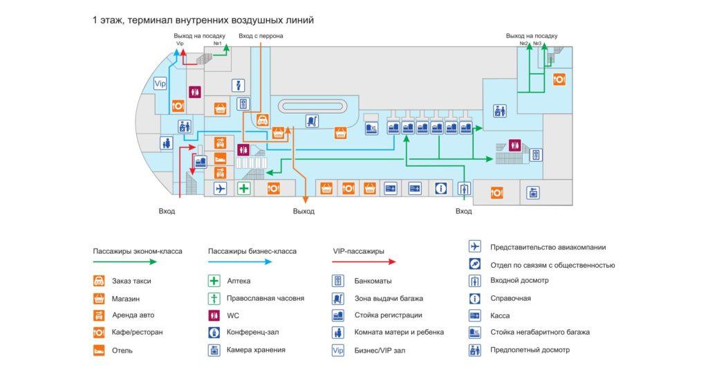 Схема терминала внутренних авиарейсов (1 этаж) нажмите для увеличения