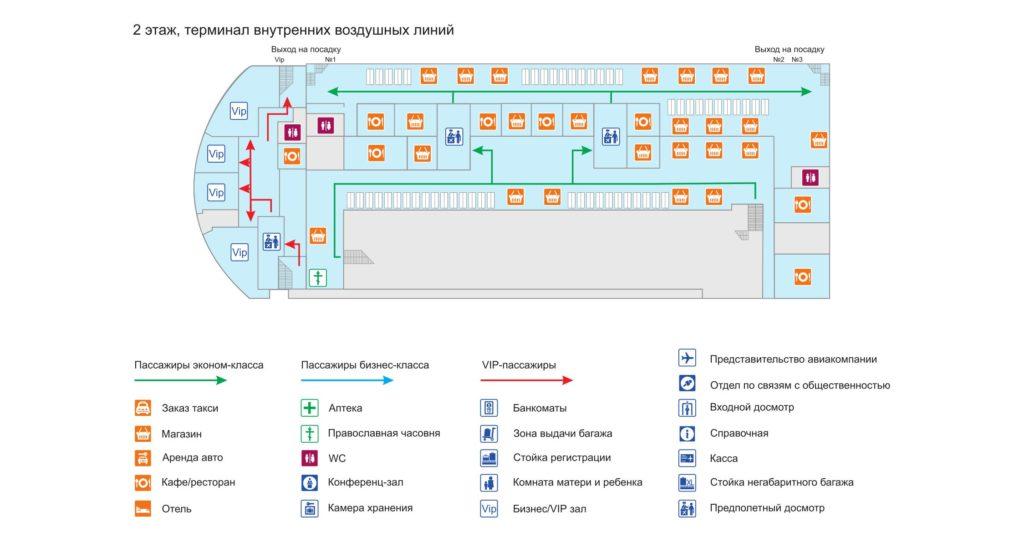 Схема терминала внутренних авиарейсов (2 этаж) нажмите для увеличения