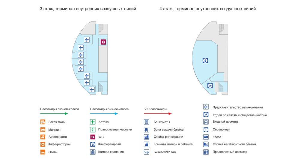 Схема терминала внутренних авиарейсов (3 и 4 этаж) нажмите для увеличения