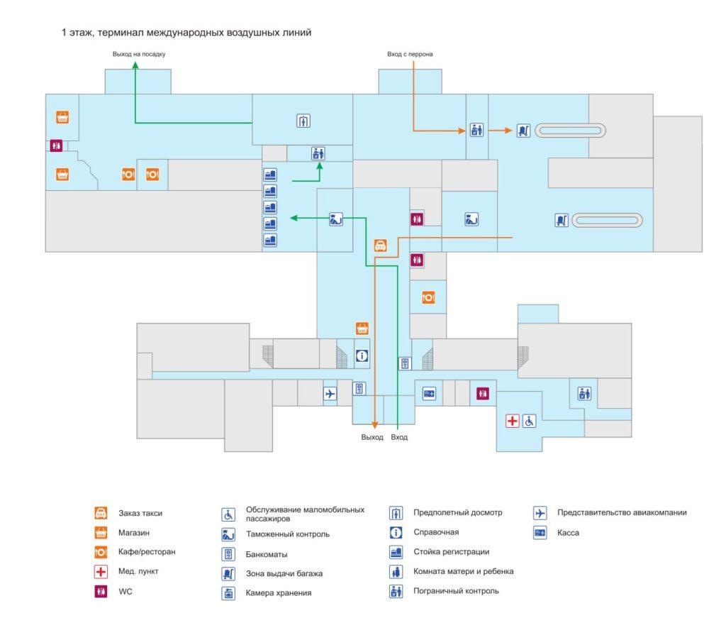 Схема терминала международных авиарейсов (1 этаж) нажмите для увеличения